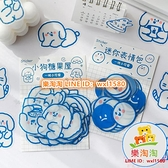 2件可愛小熊手賬防水貼紙 手機殼兔子少女手帳卡通水杯貼畫小圖案【樂淘淘】
