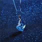 輕奢簡約925純銀水晶吊墜項鍊鎖骨女網紅氣質配飾送女友生日禮物