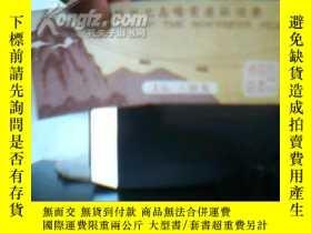 二手書博民逛書店罕見早期門票:杭州北高峯索道旅遊票6716