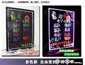 電子熒光板60 80 手寫led廣告牌銀光夜光閃光發光寫字屏黑板igo    西城故事