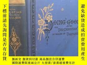 二手書博民逛書店1888年罕見DOING GOOD;OR THE CHRISTIAN IN WALKS OF USEFULNESS