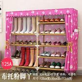 鞋架簡易多層家用防塵組裝經濟型宿舍寢室小號鞋架子收納櫃布鞋櫃  全館免運 IGO