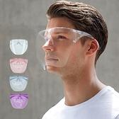 全罩式防起霧防疫透明面罩 (盒裝) 防疫眼鏡 護目鏡 面鏡 防飛沫面鏡 面罩 防飛沫 橘魔法 現貨