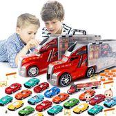 玩具車模型 兒童大號貨櫃車玩具合金汽車模型套裝男孩小賽車手提收納盒2-6歲T 1色
