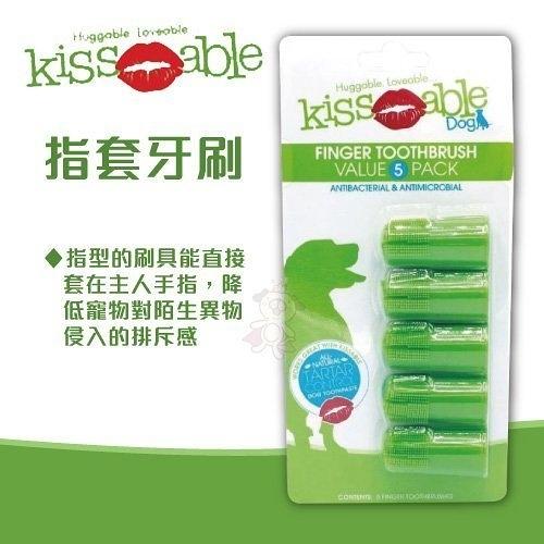 *WANG*KISS ABLE《犬用指套牙刷》天然清潔用品