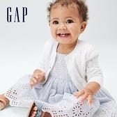 Gap嬰兒 甜美柔軟純棉針織外套 663319-白色