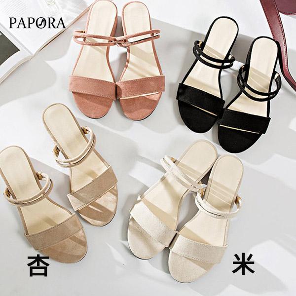 PAPORA絨面二穿粗跟涼鞋拖鞋KK3377黑/米/杏/粉