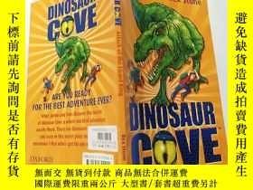 二手書博民逛書店dinosaur罕見cove 恐龍 灣Y200392