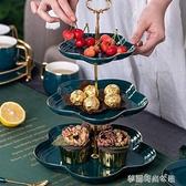 歐式水果盤客廳家用奢華金邊陶瓷雙層蛋糕盤三層下午茶餐具甜品台 【全館免運】