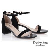 Keeley Ann簡約一字帶 羊京皮金屬釦環帶中跟涼鞋(黑色) -Ann系列