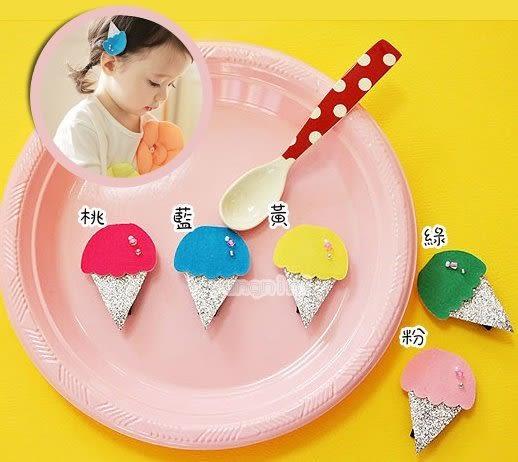 果漾妮妮 韓國款手工冰淇淋.甜筒 /寶寶髮夾/公主兒童髮飾/邊夾/搭配洋裝【H7618】