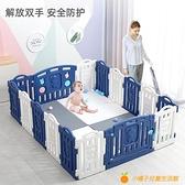 防護欄嬰兒圍欄兒童游戲室內樂園家用寶寶安全爬行墊學步柵欄玩具【小橘子】