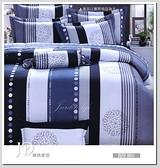 單人兩用被床包組/純棉/MIT台灣製 ||靚藍||