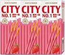 城市一族草莓棒25g*12盒【合迷雅好物超級商城】