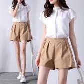 短褲 女夏新款顯瘦高腰寬鬆涼感韓版百搭碼闊腿 LR2913【Pink中大尺碼】