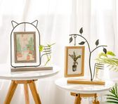 北歐簡約ins相框擺臺個性創意小清新6寸木質相片框水培花瓶桌面qm    JSY時尚屋