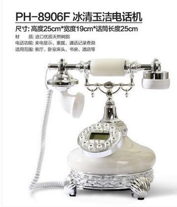 幸福居*好心藝 家用座機創意電話 來電顯示仿古複古 時尚創意 固定座機