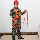 雙12攀岩安全帶 高空作業安全帶 全方位單人攀巖繩防墜落保險帶工地保護繩 俏女孩
