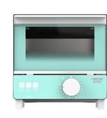 電烤箱家用多功能全自動烘焙迷妳小烤箱    【千千女鞋】