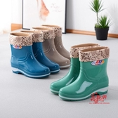 雨鞋 女短筒時尚可愛成人水鞋女防滑耐磨雨靴加絨保暖中筒膠鞋 4色36-41