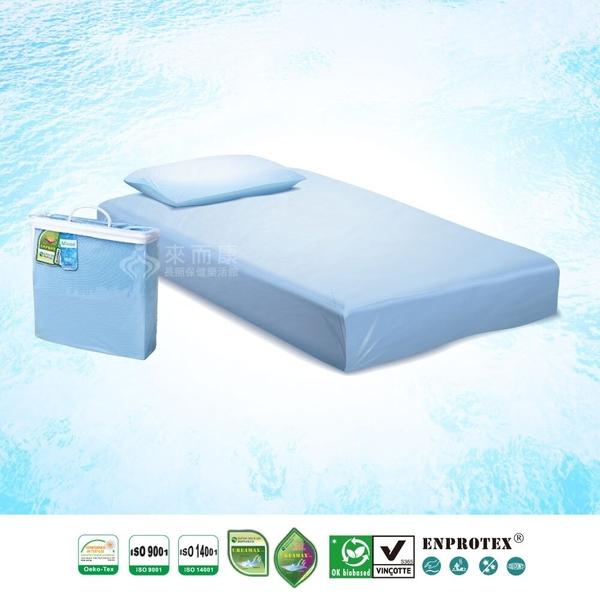 來而康 淳碩 涼感防水床包組 (現代單人版) 涼感 防水 防瞞 防靜電 消臭