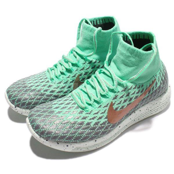 【三折特賣】 Nike 慢跑鞋 Wmns LunarEpic Flyknit Shield 綠 灰 金勾 襪套式 運動鞋 女鞋 【PUMP306】 849665-300