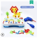 兒童玩具 藍宙兒童擰螺絲玩具拼裝男孩拆卸裝螺絲刀螺母套裝益智電動工具箱 城市科技DF