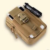 6.5寸手機包多功能雙層穿皮帶腰包男戶外干活工人手機包運動掛包  西城故事