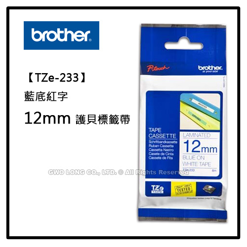 BROTHER TZe-233 TZe系列 白底藍字 12mm護貝標籤機色帶