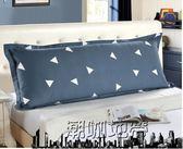 全館85折水洗雙人枕頭長枕頭 長枕芯情侶枕1.2/1.5/1.8米全棉【潮咖地帶】