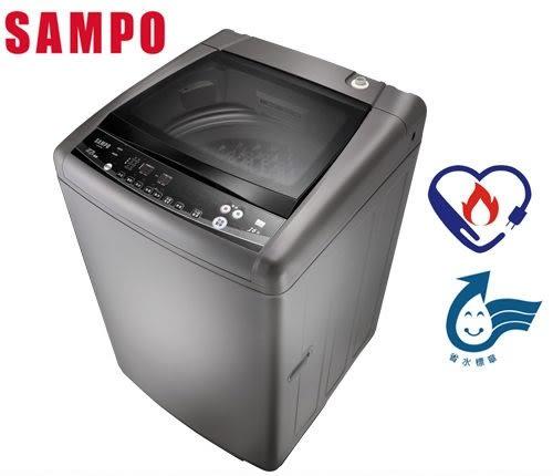 «0利率/免運費» SAMPO聲寶16KG變頻洗衣機 ES-HD16B【南霸天電器百貨】