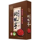 青荷(謙善本草)有機枸杞子135g/盒