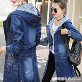 秋冬裝新款韓版長袖連帽牛仔外套加大碼女中長款修身風衣潮 雙十二全館免運