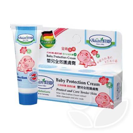 【短效出清】Baan 貝恩 嬰兒全效護膚膏150ml【佳兒園婦幼館】