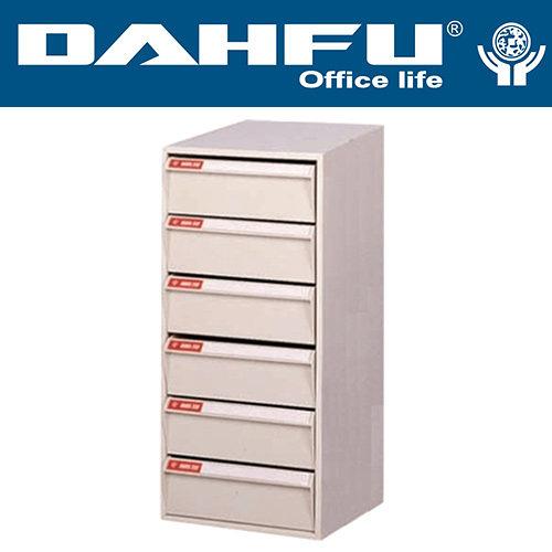 DAHFU 大富  SY-A4-W-412NG  桌上型效率櫃-W278xD330xH582(mm) / 個