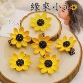 兒童發飾向日葵發夾
