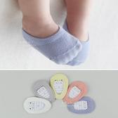 童襪韓國隱形船襪 韓國糖果色無骨縫合止滑隱形船襪 隱形襪 帆船襪