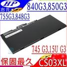 HP CS03XL 電池(保固最久)-惠普 745 G3,755 G3,840 G3,848 G3,850 G3,ZBook 15U G3,HSTNN-OB6U,HSN-I02C-5