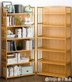 簡易書架落地簡約現代實木學生書櫃多層桌上收納架組合兒童置物架 (橙子精品)