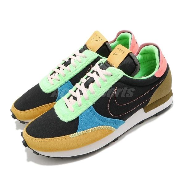Nike 休閒鞋 DBreak-Type 黑 彩色 麂皮 毛料 男鞋 Daybreak 【ACS】 DC3274-064