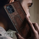 OPPO Find X3 PRO手機套 個性創意奢華find x3pro手機殼 毆珀Find X3 Pro保護殼 oppo皮套商務保護套