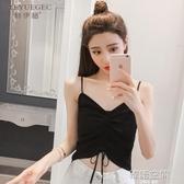 細肩帶背心女短款夏外穿顯瘦內搭抽繩百搭v領chic冰絲針織背心上衣 韓語空間