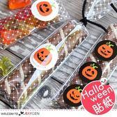 萬聖節南瓜頭圓形裝飾貼紙 封口貼 糖果袋貼 5張/組