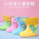 寶寶雨鞋-兒童雨鞋男童女童寶寶雨靴1-6歲小童水鞋幼兒小孩膠鞋輕便防滑 夏沫之戀