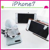 Apple iPhone7 4.7吋 Plus 5.5吋 毛絨公仔背蓋 可愛松鼠手機套 掛繩保護套 玩偶手機殼 硬式保護殼
