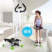 扶手踏步機家用多功能健身器材腳踏機腳踩健身器 QG4374『M&G大尺碼』