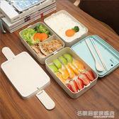 手提上班帶飯的飯盒 學生餐盒套裝成人雙三多層便當盒微波爐加熱  米菲良品