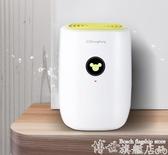 除濕器 除濕器室內除濕機家用地下室臥室吸濕小型除潮干燥神器抽濕機 LX220V新年禮物