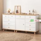 五斗櫃收納櫃臥室木質儲物櫃客廳櫃子靠墻多功能簡約現代置物櫃【頁面價格是訂金價格】