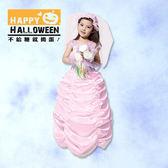 【派對造型服/道具】萬聖節裝扮-可愛新娘禮服(粉) G-0075B